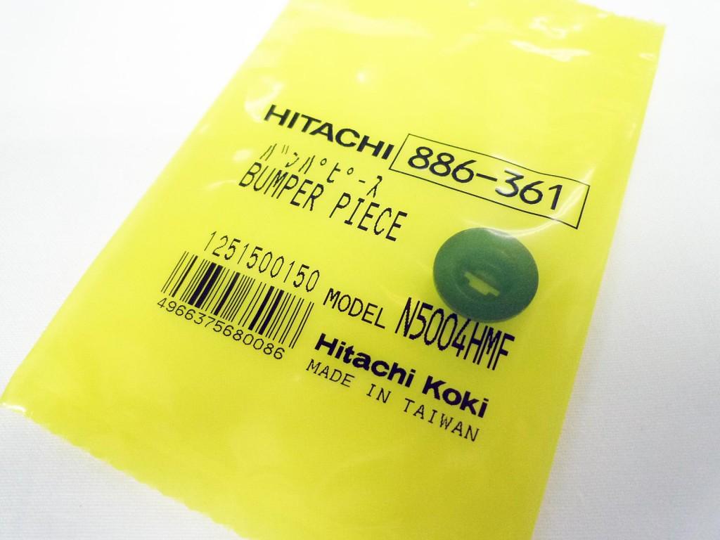 hitachi(日立)フロア用タッカN5004MF~バンパピース
