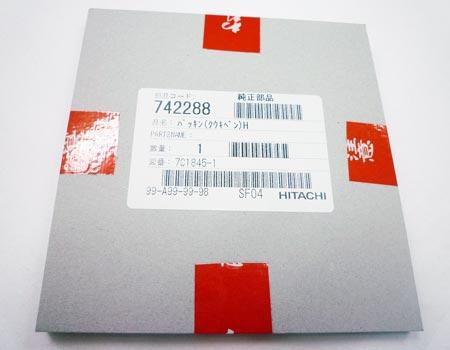 【廃番】hitachi(日立)エアコンプレッサEC1443H~パッキン空気弁(H)