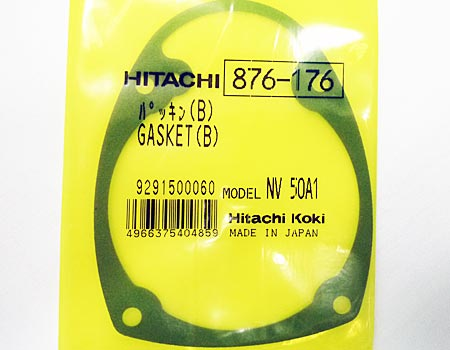 hitachi(日立)ロール釘打機NV50AD2~パッキン(B)
