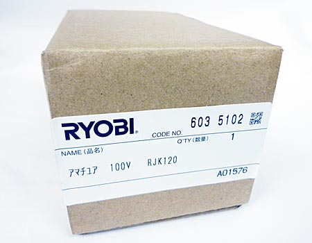 RYOBI(リョービ)充電式小型レシプロソーRJK-120~アマチュア