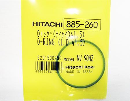 hitachi(日立)高圧ロール釘打機NV90H2~オーリング(内径D41.5)