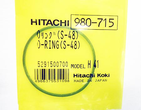 hitachi(日立)高圧ロール釘打機NV90H2~オーリング(S-48)