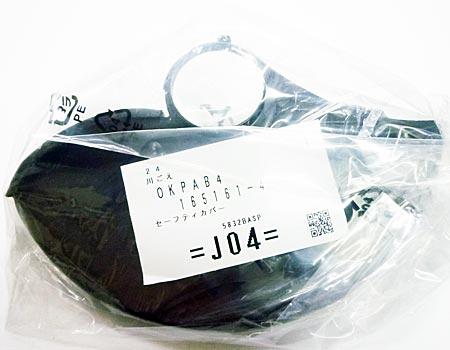 makita(マキタ)190mm電気丸ノコ5835BA~セーフティカバー