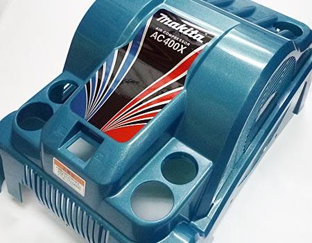 【供給打ち切り部品】makita(マキタ)高圧エアコンプレッサAC400X~カバーコンプリート(ブルー)