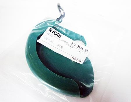 RYOBI(リョービ)165mm電気丸ノコW-657D~ロアガード組立