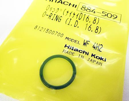 【廃番機種】HiKOKI(ハイコーキ)(旧・日立工機)高圧ねじ打機WF4H2~オーリング(内径D16.8)