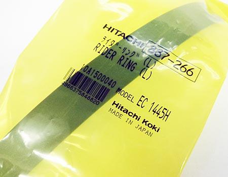 hitachi(日立)エアコンプレッサEC1445H~ライダリング