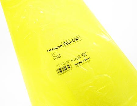 hitachi(日立)高圧ロール釘打機NV90HM~カバー