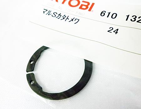 RYOBI(リョービ)165mm電気丸ノコW-657D~丸S型止輪Φ24