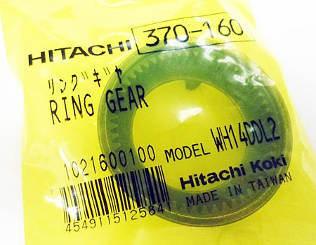 HiKOKI(ハイコーキ)(旧・日立工機)インパクトドライバWH14DDL2~リングギヤ