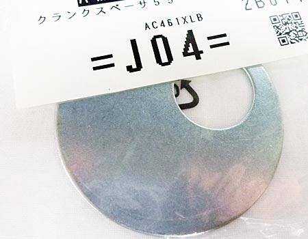 【廃番】makita(マキタ)エアコンプレッサAC430XH~クランクスペーサ55