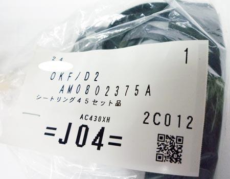【廃番】makita(マキタ)エアコンプレッサAC430XH~シートリング45セット