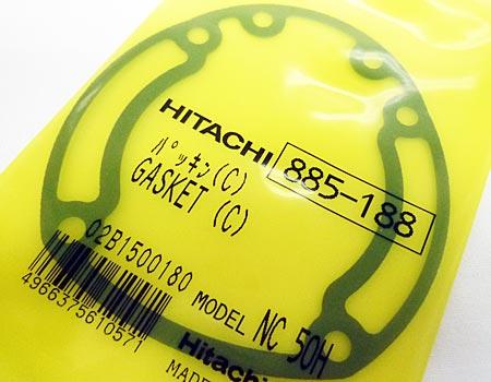hitachi(日立)高圧ロール釘打機NV90H~パッキン(C)