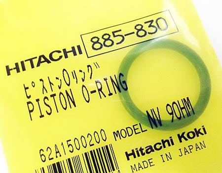 hitachi(日立)高圧ロール釘打機NV90HM~ピストンオーリング
