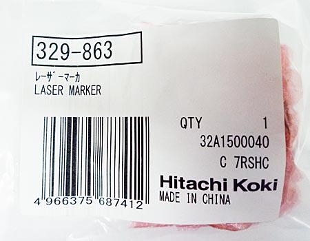 【アフターサービス終了機種】HiKOKI(ハイコーキ)(旧・日立工機)卓上スライド丸のこC7RSH~レーザーマーカ