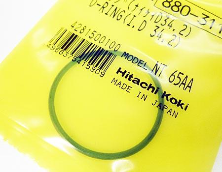 HiKOKI(ハイコーキ)(旧・日立工機)フロアタッカーN5008MM~オーリング(内径D34.2)