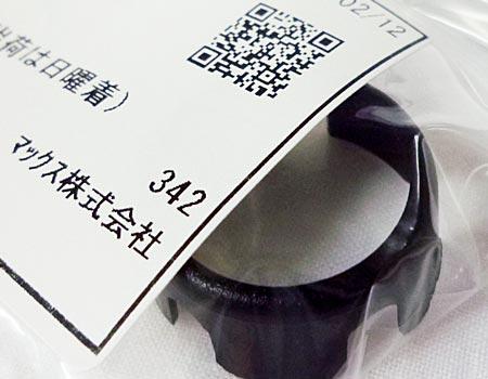 【廃番】MAX(マックス)常圧ピンネイラTA-235/P35F3~カラー