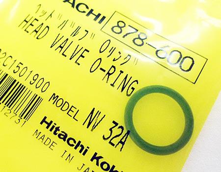 hitachi(日立)高圧フロアタッカN5004HMF~ヘッドバルブオーリング