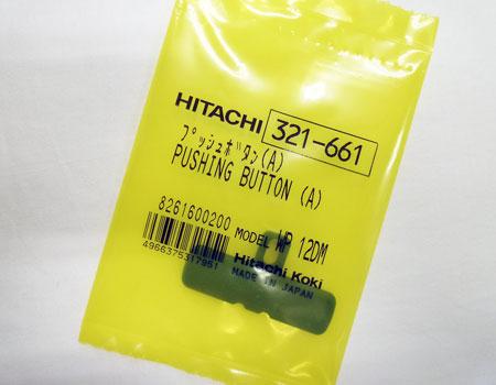 hitachi(日立)インパクトドライバWH14DBAL~プッシュボタン(A)