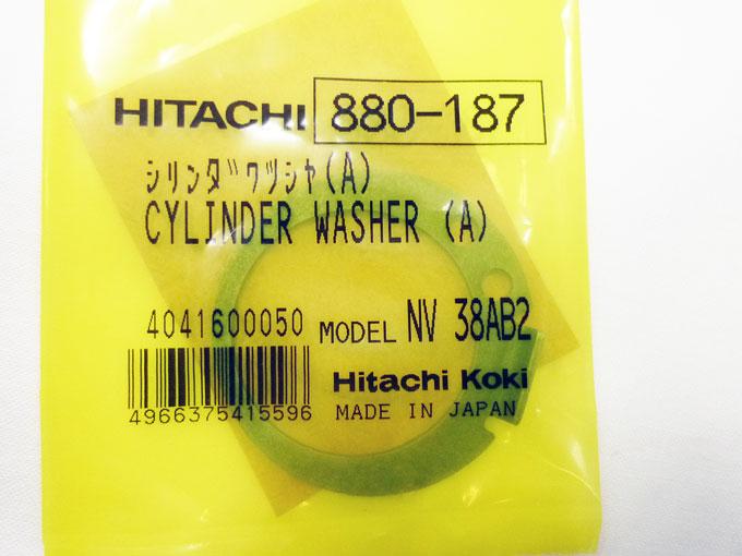 【アフターサービス終了機種】HiKOKI(ハイコーキ)(旧・日立工機)仕上釘打機NT50MC~シリンダワッシャ(A)