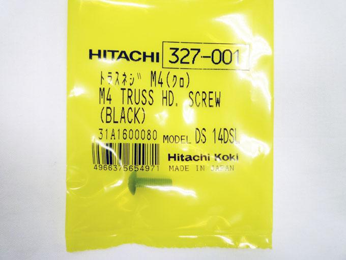 hitachi(日立)インパクトドライバWH14DDL~トラスネジM4(黒)