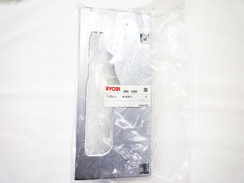 RYOBI(リョービ)190mm電子集じん丸のこW-763ED~定盤