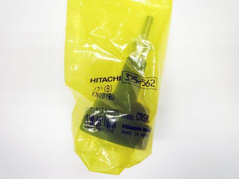 【アフターサービス終了機種】HiKOKI(ハイコーキ)(旧・日立工機)卓上スライド丸のこC7RSH~ノブ