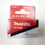 今日のオーダー・makita(マキタ)マルノコ5713S部品・カーボンブラシ