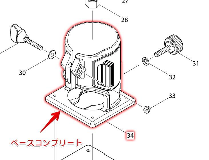 マキタm373ベースコンプリートの展開図